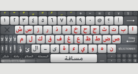 Virtual arabic keyboard