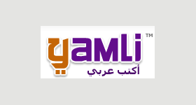 Yamli Arabic Keyboard