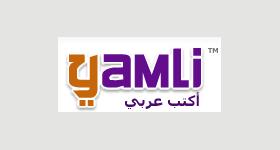 Yamli Arabic Keyboard